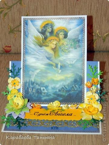 открытки вера: