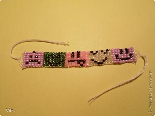 Плетение Фенечка из бисера