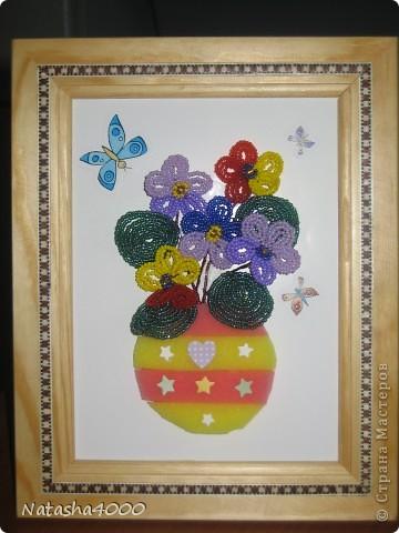 """Букет делала моя дочка в подарок бабушке на 8 марта. Работа выполнялась по набору фирмы """"Радуга Бисера"""". фото 1"""