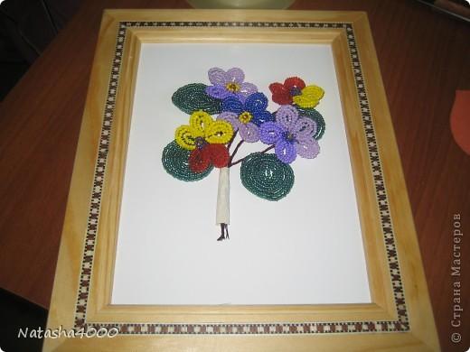 """Букет делала моя дочка в подарок бабушке на 8 марта. Работа выполнялась по набору фирмы """"Радуга Бисера"""". фото 17"""