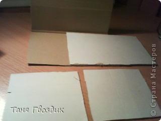 Привет! Ето мой первый масстер клас . Както мне нечего было делать и я затеяла сделать коробку под всякую разность! Нам понадобиться: клей  , 3 кисточьки , ножницы ,карандаш, краски ,коробочный картон. фото 2