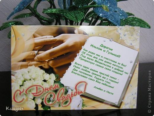 Вот такой простенький, но сверкающий букет сделала на свадьбу приятеля. фото 3