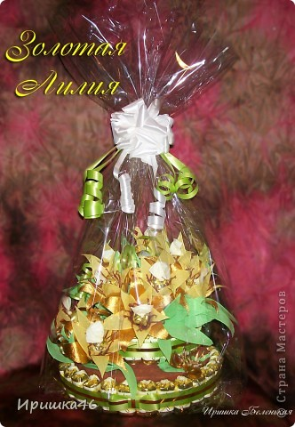 Мои букеты из конфет. фото 3