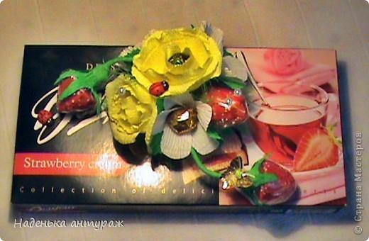 """Здраствуйте, соседи! Хочу вам показать мои последние конфетные украшалочки. Это коробочка в нежных тонах - """"Признание в любви"""" фото 3"""