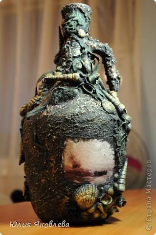 Полторалитровая бутыль из-под вина, удобный такой графинчик))) Фото не передает всей красоты бутыли(((  фото 3