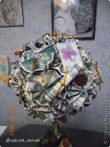 Наконец то я его доделала....  Всем здрям!!!!! Принтер собака такой не хотел распечатыват ькрасивые доллары. В итоге намучилась и получились они разноцветного оттенка.... Уже оставила так...  фото 2
