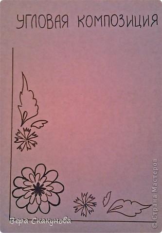 Календарь знаменательных дат предназначен дла поздравления родных и знакомых. Что также является оригинальной поздравительно открыткой, выполненной в технике - аппликация. Самое главное эти творческие работы - поздравления приносят радость людям. фото 6