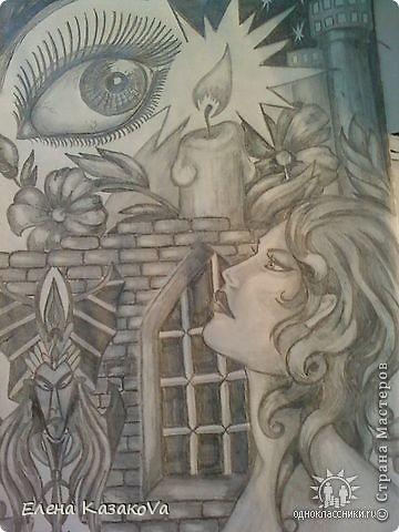Вот люблю рисовать всякий бред))) И не сложно..и ни к чему не обязывает...Для ленивых короче))