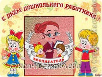 Первая открытка воспитательнице сына Щукиной Татьяне Николаевне. фото 7