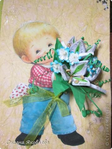 Первая открытка воспитательнице сына Щукиной Татьяне Николаевне. фото 1