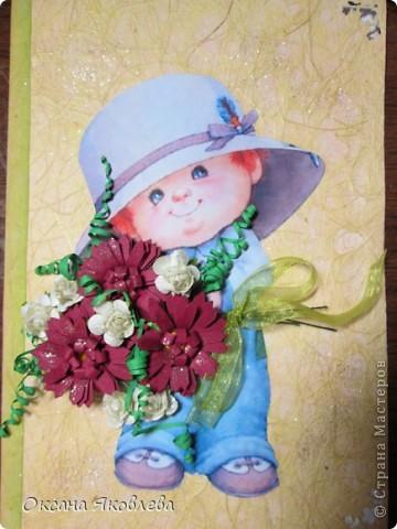 Первая открытка воспитательнице сына Щукиной Татьяне Николаевне. фото 3