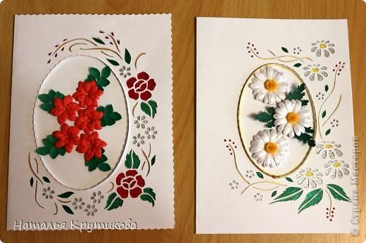 Эти открытке решено подарить учителям на день учителя. Как всегда использовала заготовки. фото 1