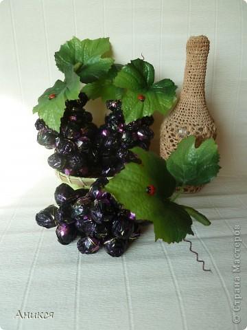 Сладкий виноград ко дню дошкольного работника.  фото 1
