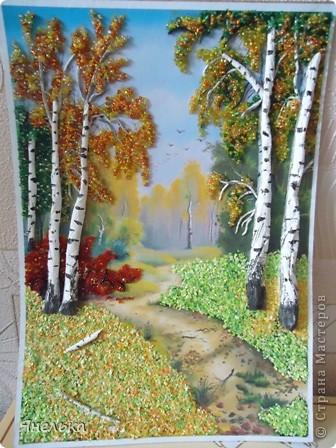 Картина панно рисунок День учителя Праздник осени Аппликация Осколки осени Бисер Клей Салфетки фото 14.