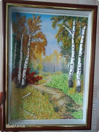 Картина панно рисунок День учителя Праздник осени Аппликация Осколки осени Бисер Клей Салфетки фото 15.