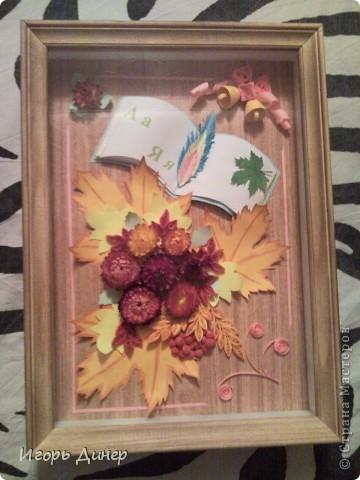 В работе использовали, бумагу цветную и природный материал, в данном случае цветы гелихризума. (прошу прощенья если не правильно написал название цветка). Идея взята у Ольги Ольшак.