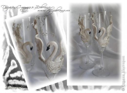 Опять бокалы с лебедями фото 3