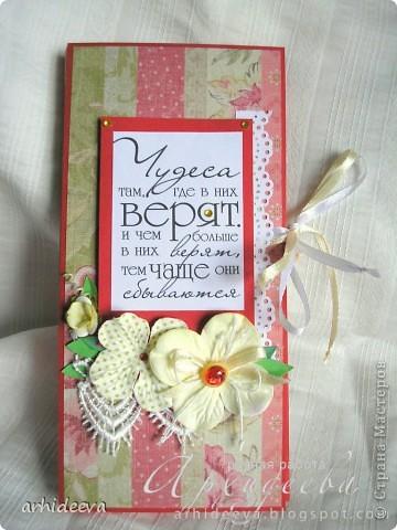 Всем привет! Сделалась такая упаковка для шоколадки - в благодарность преподавателя. Очень хотелось подарить что то приятное...и решила что шоколад - самое то) фото 2