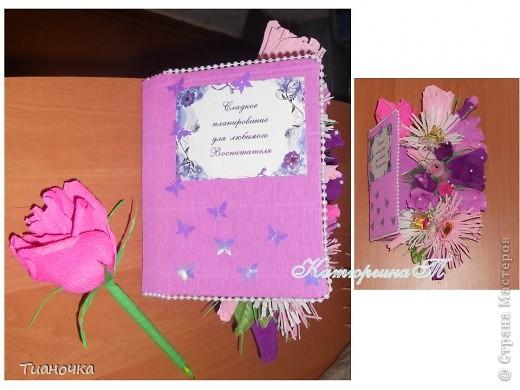 доброго времени суток! сегодня, хоть и с опозданием, поздравляю работников ДОУ! а этот подарок - для самого любимого и родного воспитателя! для моей мамочки. цвета и цветы подобраны мной так в связи с предпочтениями мамульки. ручка-цветок - изобретение моей сестры. ко дню учителя буду оформлять серию таких ручек, так что выложу работы попозже. фото 1