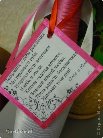Доброе время суток мастерицам СМ!!!, вот выполнила такой прекрасный заказ на день рождения!!!))). Думаю именниница будет довольна)))))), очень старалась))) фото 13