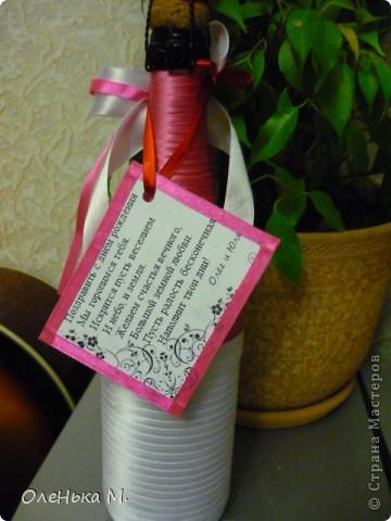 Доброе время суток мастерицам СМ!!!, вот выполнила такой прекрасный заказ на день рождения!!!))). Думаю именниница будет довольна)))))), очень старалась))) фото 12
