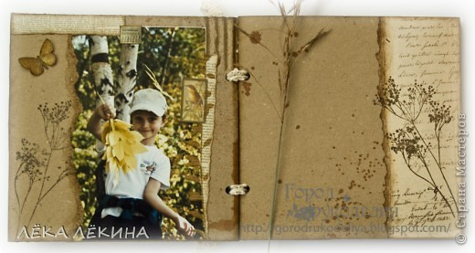 """Гуляли мы тут с детьми и собирали листочки ...и пришла мысль сделать альбом-гербарий....полазила на страничкам, посмотрела кто что делает...в итоге предлагаю мамочкам детишек объединиться в СП """"Каждому ребенку - гербарий"""", и сделать красивый артальбом с засушенными цветочками и листиками, с фотография любимых чад в осенних листьях, с красивыми зарисовками, с тесемочками, цветочками, вырубками, спреями и т.д. Короче включите на всю свою фантазию и подарите детям осенний праздник!  Кто заинтересовался, пишитесь в комменты. СП планирую с начала октября до 17 ноября (в этот день моему младшему стукнет 3 годика и мы подведем итоги и назовем победителя) с еженедельными заданиями-идеями, которые я буду выкладывать по понедельникам, и до воскресенья буду ждать ваши отчетики (оставляйте ссылки в комментах к заданию) и отчетами...и последующим общественным голосованием. Победителю по итогам даже вышлю авторскую приз-конфету. Что именно озвучу чуть позже.  фото 3"""