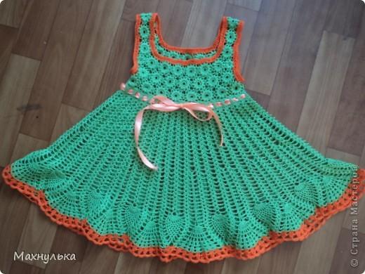 Платье для Алиночки