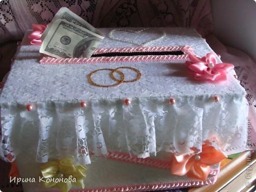 Казна свадебная фото 1