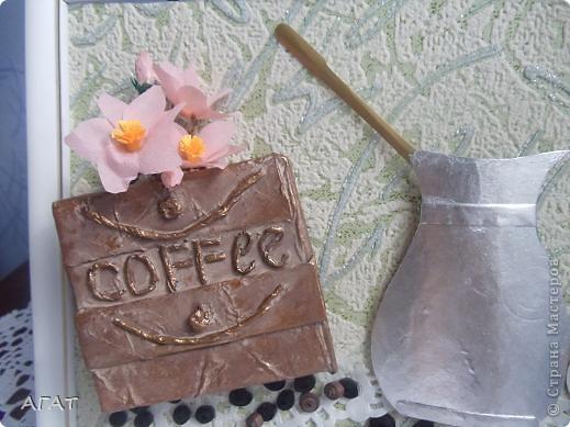 Здравствуйте ,  все жители страны. На этот раз у меня родился натюрморт  с чашечкой кофе.  С чашкой чая был, почему бы теперь не выпить кофейку?  фото 4