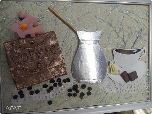Здравствуйте ,  все жители страны. На этот раз у меня родился натюрморт  с чашечкой кофе.  С чашкой чая был, почему бы теперь не выпить кофейку?  фото 1