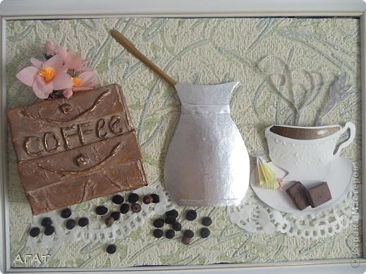 Здравствуйте ,  все жители страны. На этот раз у меня родился натюрморт  с чашечкой кофе.  С чашкой чая был, почему бы теперь не выпить кофейку?  фото 7