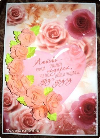 свадебная открытка(заказ). фото неудачные, фотографировала поздно вечером фото 1