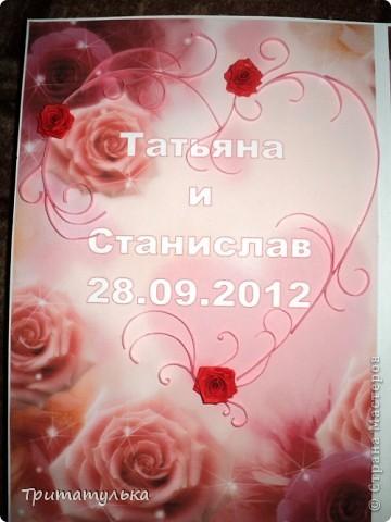 свадебная открытка(заказ). фото неудачные, фотографировала поздно вечером фото 3