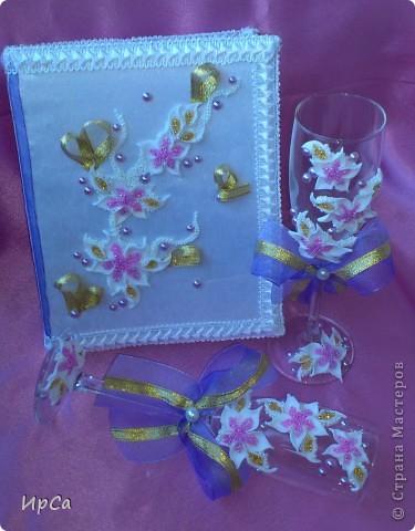 Маленький свадебный наборчик фото 2