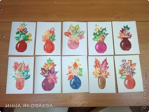 рисуем осенний натюрморт: