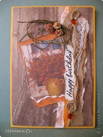 Привет! Делала недавно новое задание ...осеннее-преосеннее..я решила,пользуясь случаем, сделать открытку ко дню рождения мамочки, а оно у нее было 16 сентября, так что и цвет и настроение и повод совпали воедино)))) Думаю,что каждый помнит тот подъем,с которым он делает открытки для своих самых близких и любимых людей, вот и я совсем не исключение...всех приглашаю полюбопытствовать))) фото 1