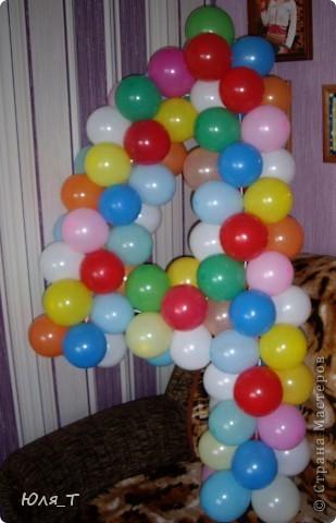 Как же я люблю шары!!! С ними так легко и просто сделать праздник! фото 5