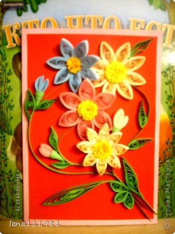 открытка фото 1