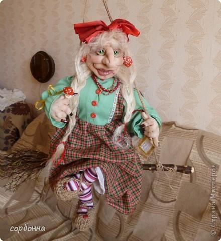 Шитьё своими руками куклы