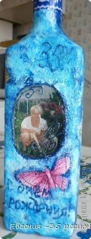 Новогодняя бутылка. Прямой и обратный декупаж. фото 6