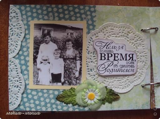 Открытка на рубиновую свадьбу скрапбукинг 82