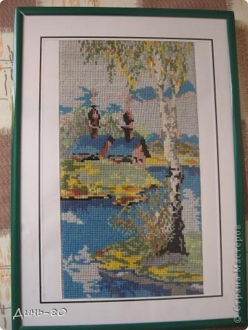 Вышивка крестиком фото 1