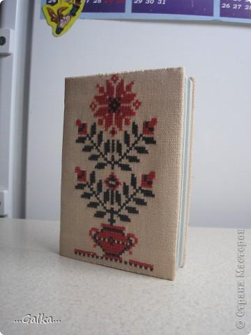 Обложка на паспорт :) фото 3