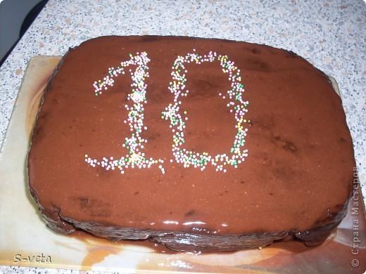 Торт на годовщину свадьбы )))