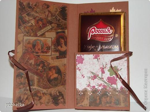 Приветствую всех, кто заглянул ко мне на страничку! Сегодня хочу представить на Ваш суд шоколадницы.. фото 12