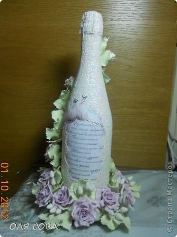 Свадебная бутылка в подарок фото 4
