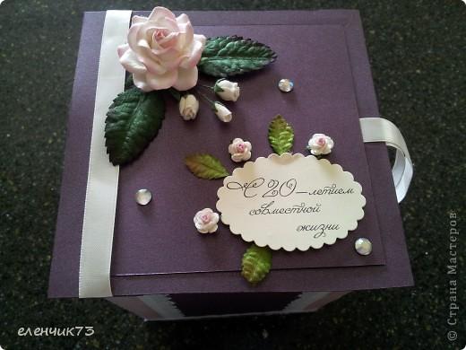 У лучших друзей юбилей, 20 лет совместной жизни, решила сделать подарок коробочку для подарка. Вот посмотрите что получилась. Вид сбоку. фото 2