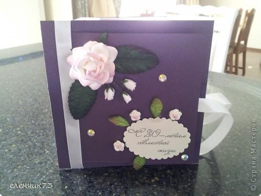 У лучших друзей юбилей, 20 лет совместной жизни, решила сделать подарок коробочку для подарка. Вот посмотрите что получилась. Вид сбоку. фото 3