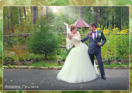 Решила поделиться фото-отчетом с нашей свадьбы)))) фото 8