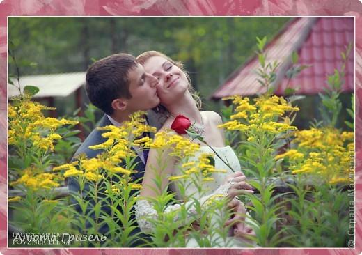 Решила поделиться фото-отчетом с нашей свадьбы)))) фото 9